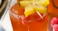 Чай «Тропічний рай»