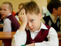 Діти вчаться краще, коли вони готові до невдач