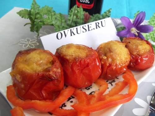 Фаршировані помідори м'ясним фаршем