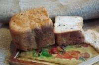 Хліб «Іспанський» з маслинами