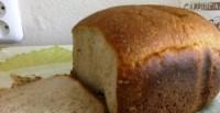 Хліб пшенично-житній на молочній сироватці