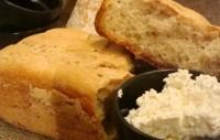 Хліб з сиром «Гірський» по-французьки
