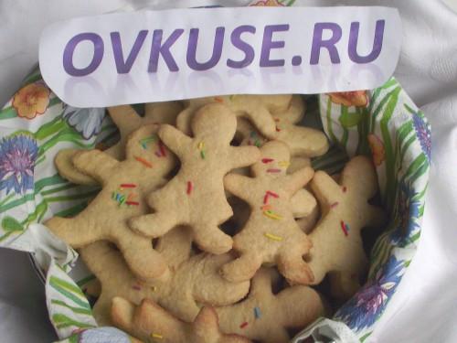 Імбирно-коричне печиво