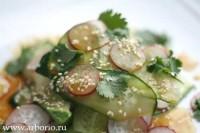 Японський салат