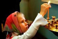 Як дотримуватися Великого посту дітям?