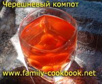 Компот черешневий