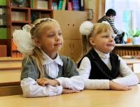 Набір дітей в перший клас: нові правила