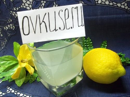 Напій Лимонник, рецепт приготування з фото