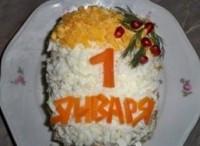 Новорічний салат з яловичиною «Календар»