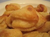 Печиво просте «Вушка»