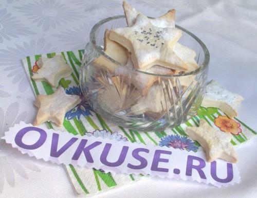 Печиво'Звездочки', рецепт приготовления с фото