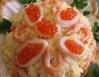 Святковий салат «Перлина»