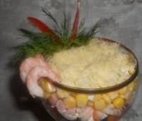 Салат-коктейль новорічний «Різнобарвний» з креветками