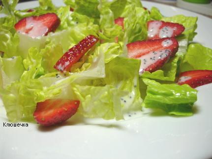 Салат з листям салату і полуницею