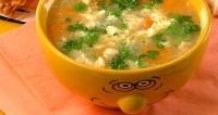 Суп з «зірочками»