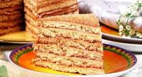 Торт «Диво»