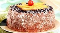 Торт «Кавовий аромат»
