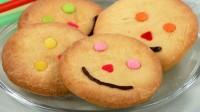 Смачне «Дитяче печиво»